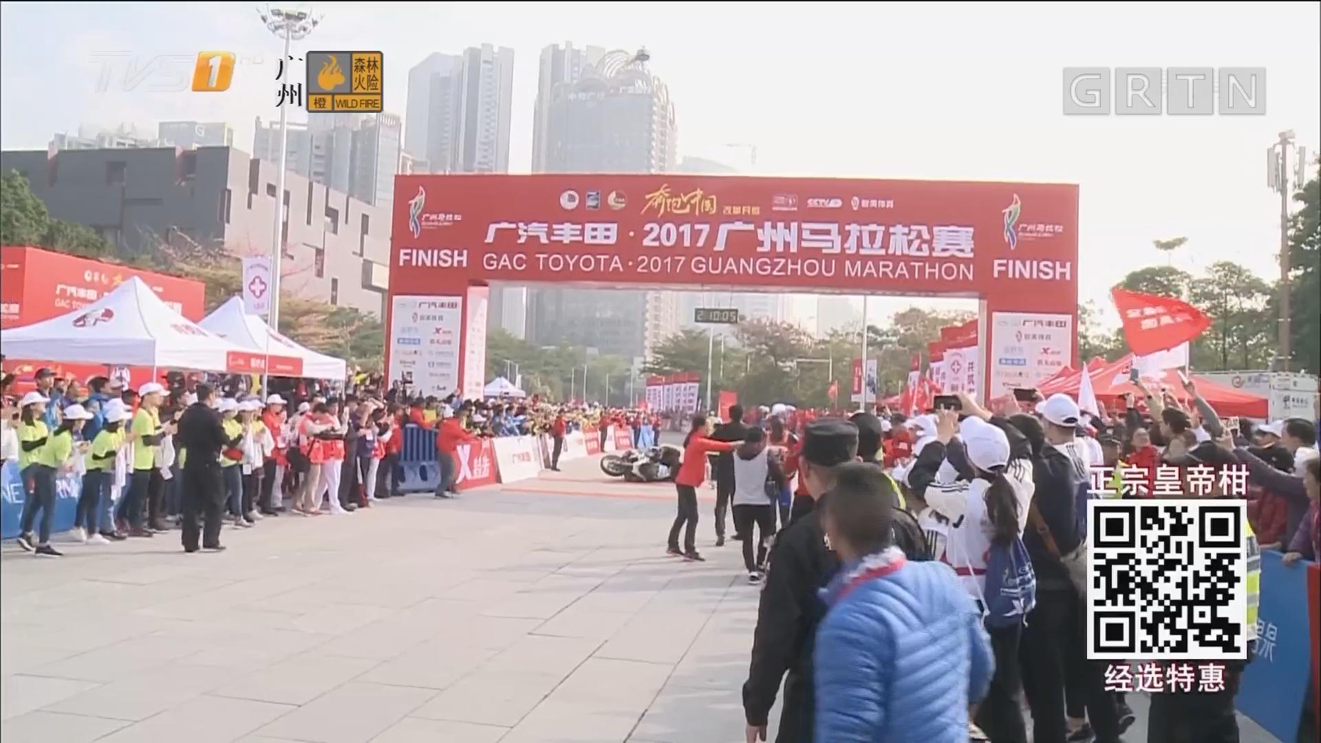 直击:肯尼亚选手广马夺冠 中国选手再创佳绩