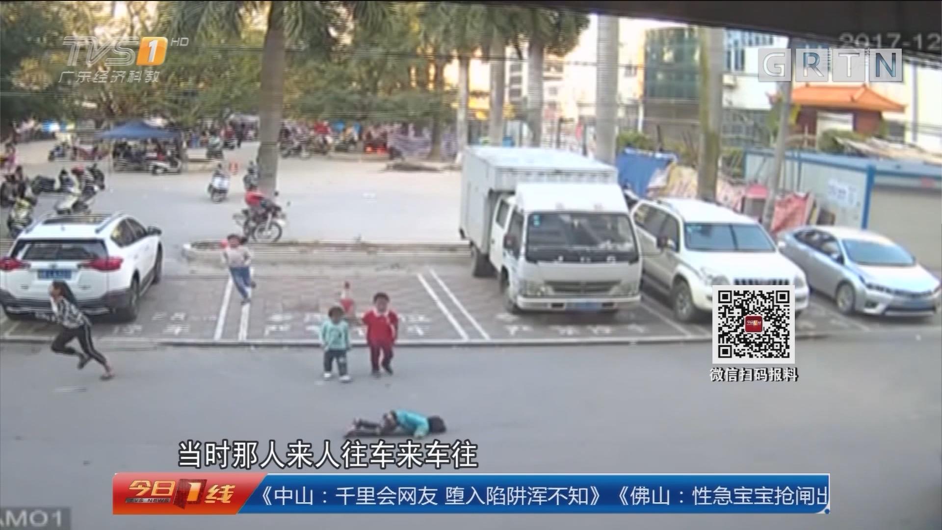 广西玉林:7岁孩子车流中救人 肇事者逃逸