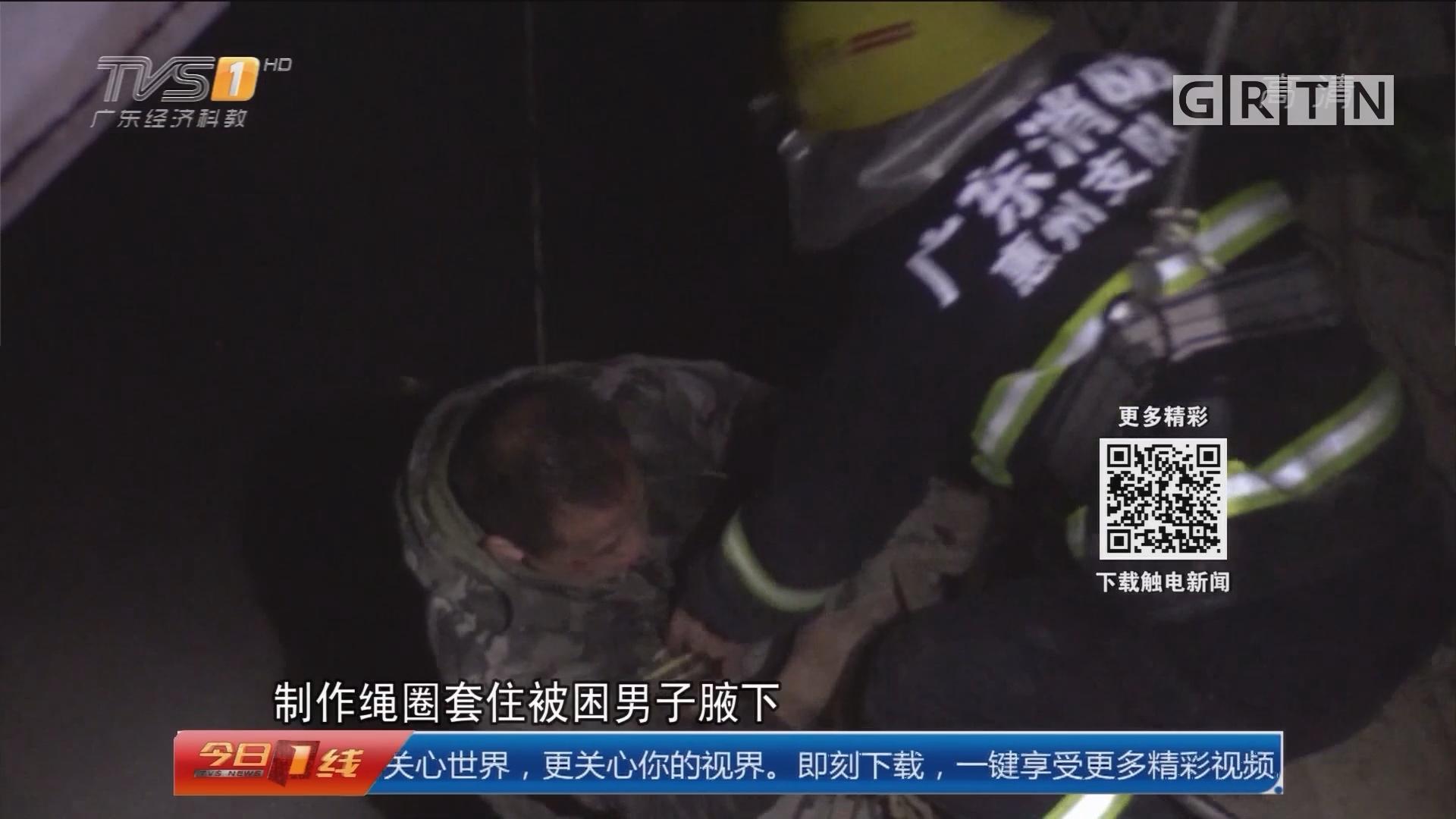 惠州仲恺:醉汉坠河 消防营救