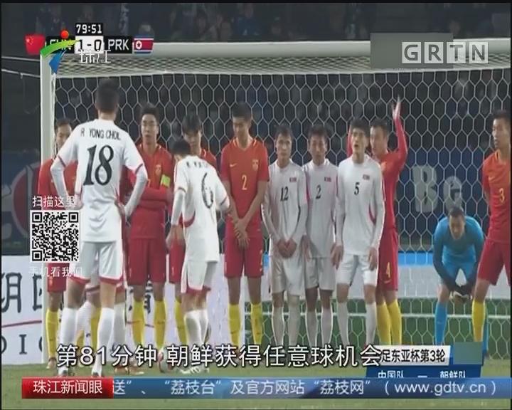 东亚杯:国足平朝鲜3战不胜获季军