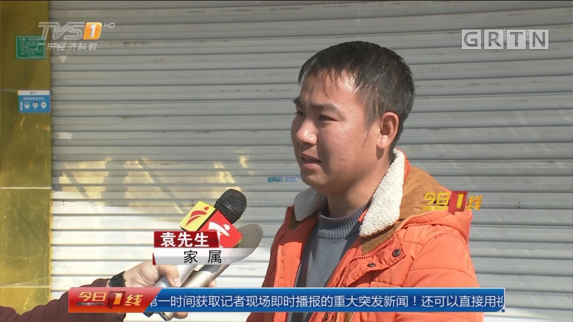 东莞厚街镇:女子KTV门口被人架走? 警方立案调查