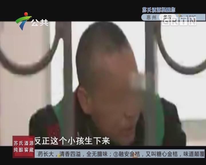 [2017-12-17]天眼追击:夫妻情仇