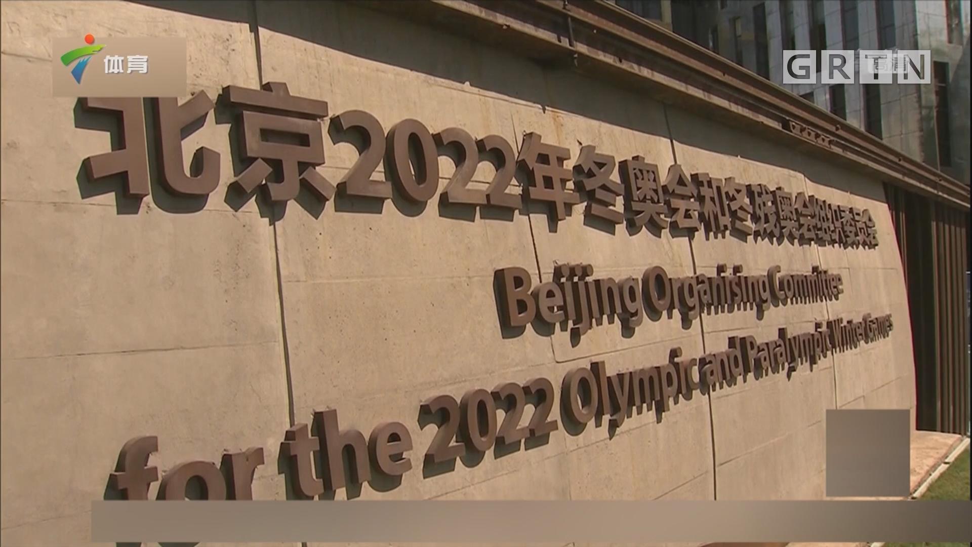 北京2022年冬奥会和冬残奥会无障碍工作启动