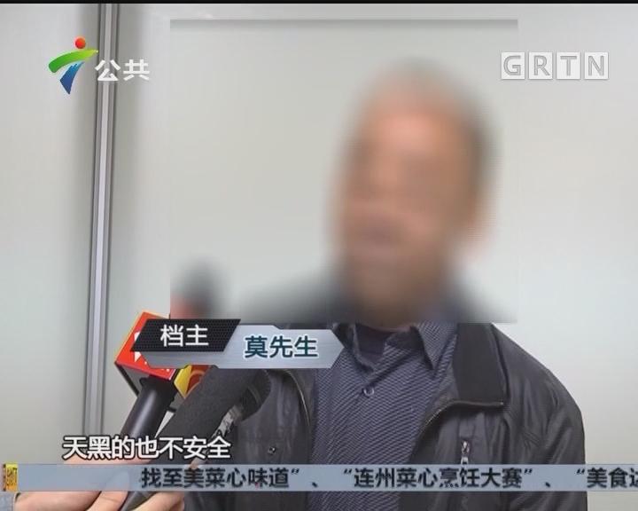 广州:服装档口12万现金失窃 嫌疑人身披麻袋