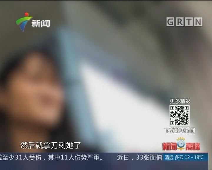 深圳小学生当街被女子刺伤