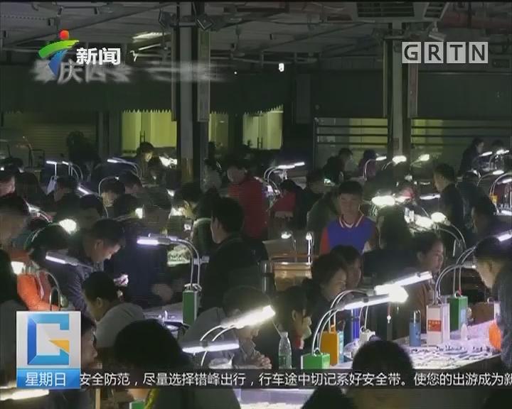 肇庆四会:玉器市场寒冬 网红主播探路