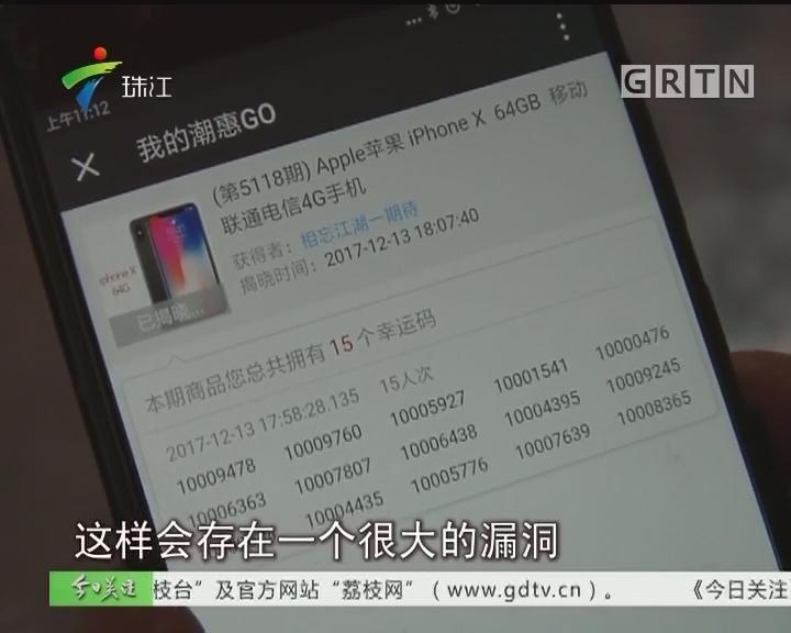 """广州:80后沉迷网上""""抢购""""损失大"""