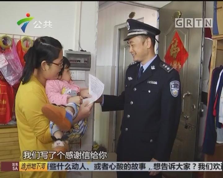 两岁女童被卡洗衣机 民警消防及时解救
