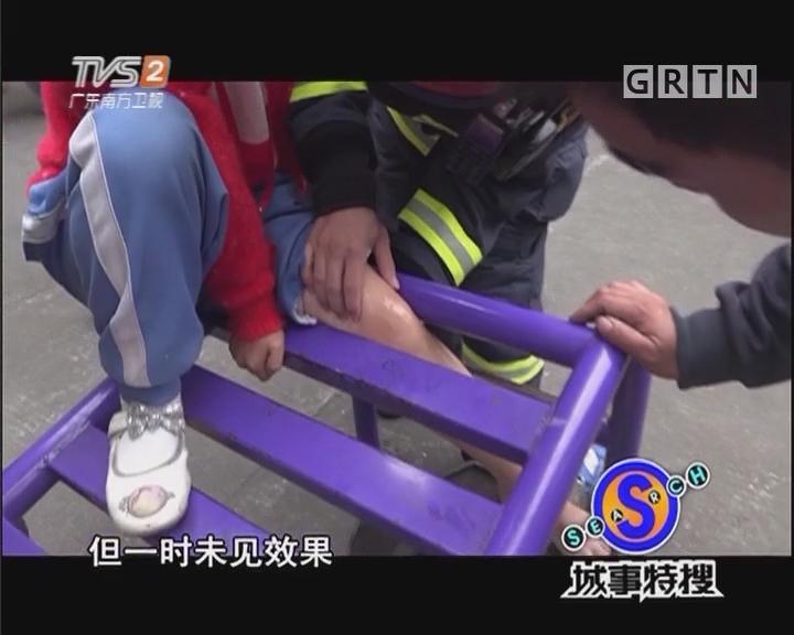 小孩脚卡铁栏杆 群众消防齐救援
