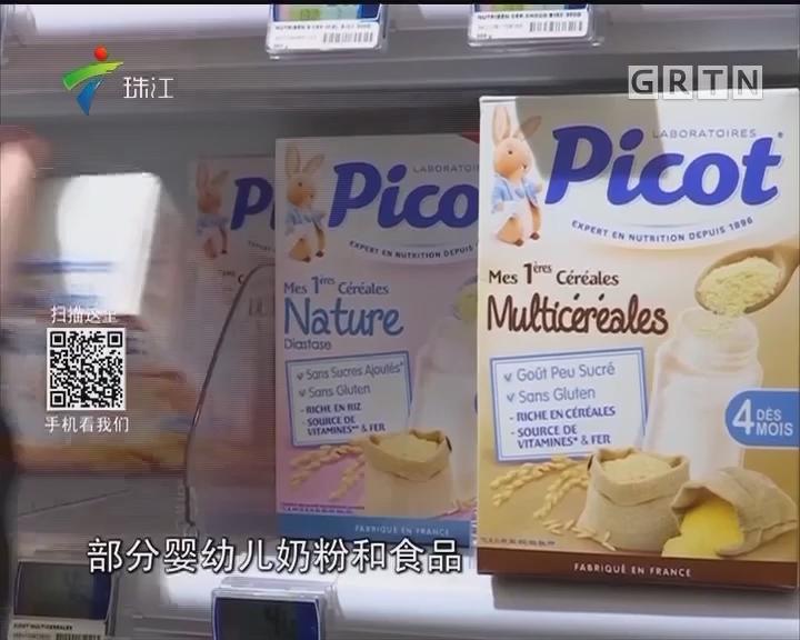 法国婴儿奶粉污染事件发酵 司法部门介入调查