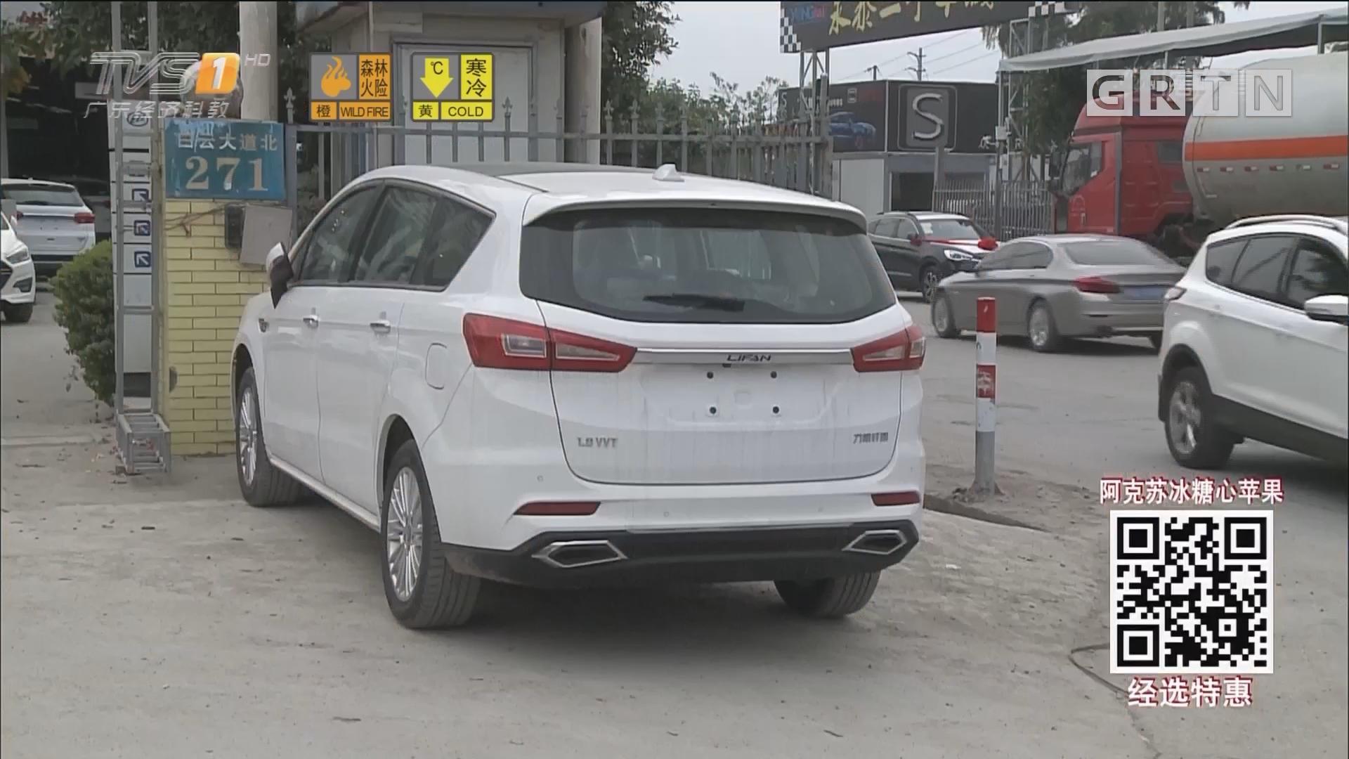 投诉:买新车坏了发动机 售后同意换车了