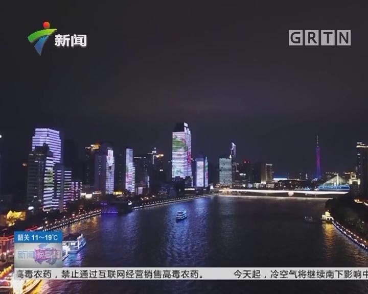 广州珠江:江畔夜景升级 疑似银河落珠江