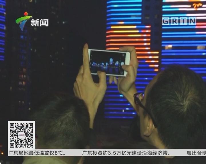 广州珠江:24栋LED巨幅夜光画卷 试听享受岭南文化