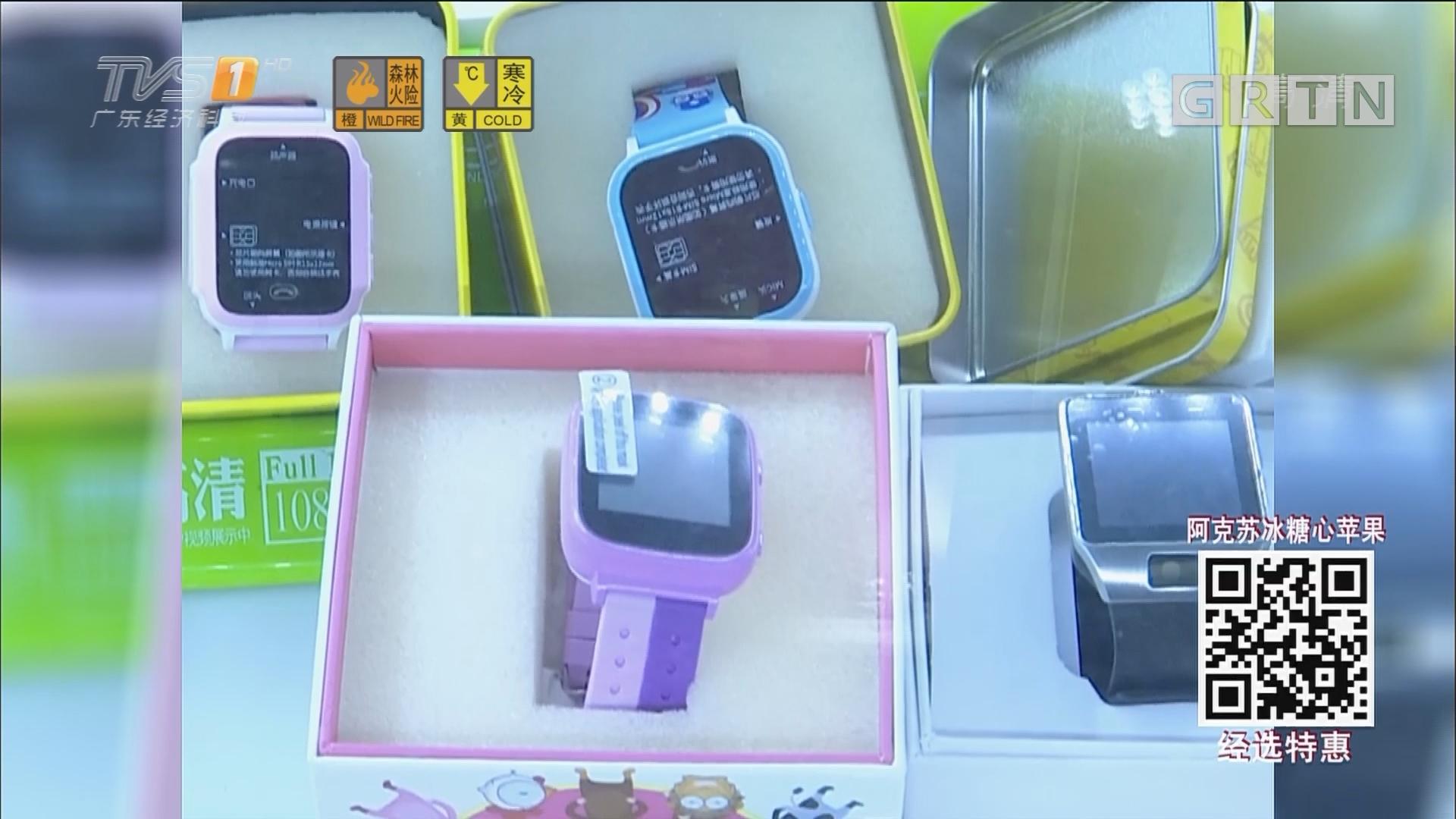 儿童电话手表国外被禁用 使用安全要注意