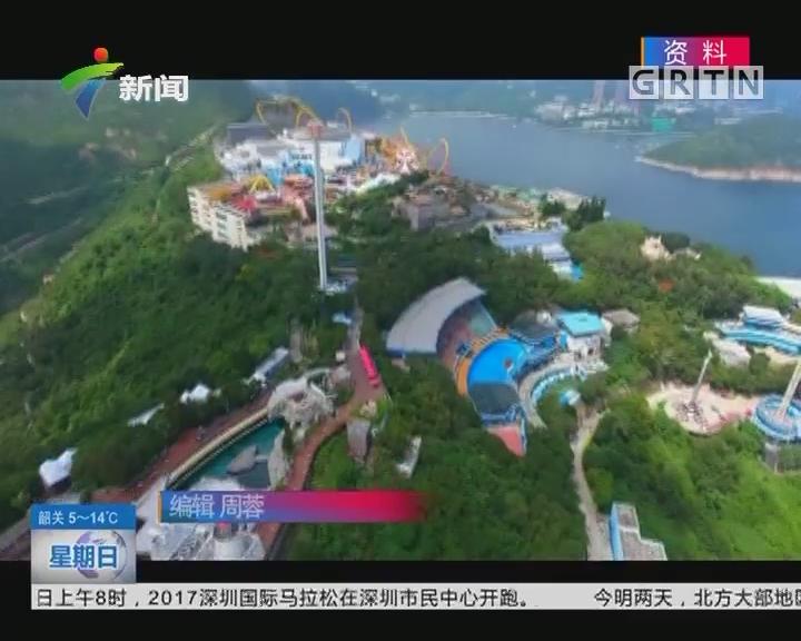香港:迪士尼乐园和海洋公园宣布门票加价