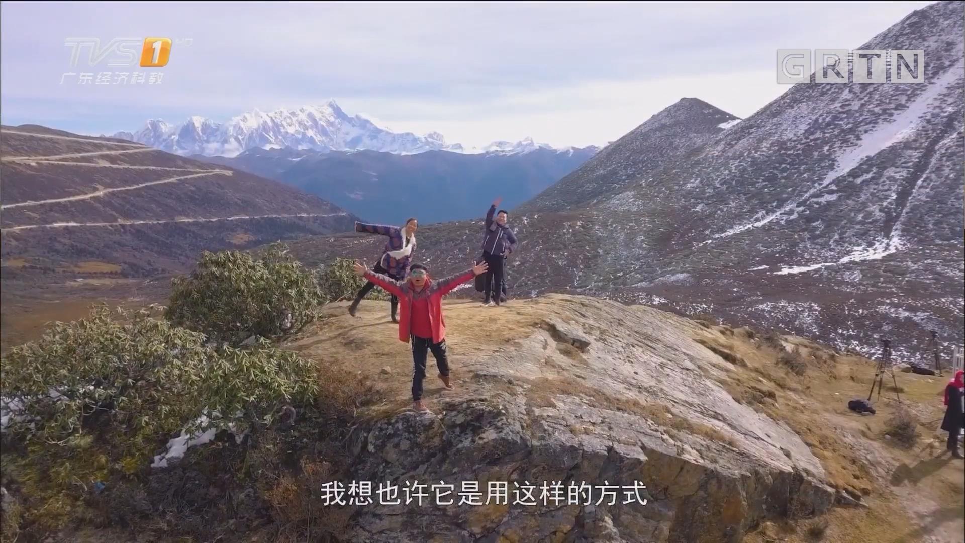 西藏——南迦巴瓦峰
