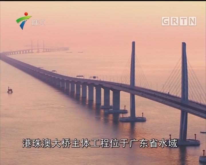 私家车过港珠澳大桥 拟定150元每车次
