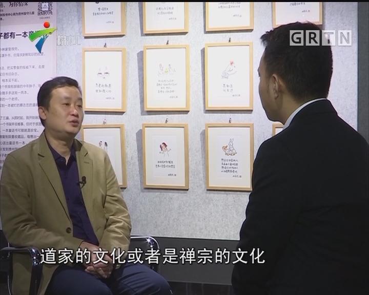 林帝浣:用水墨丹青传承中华传统文化