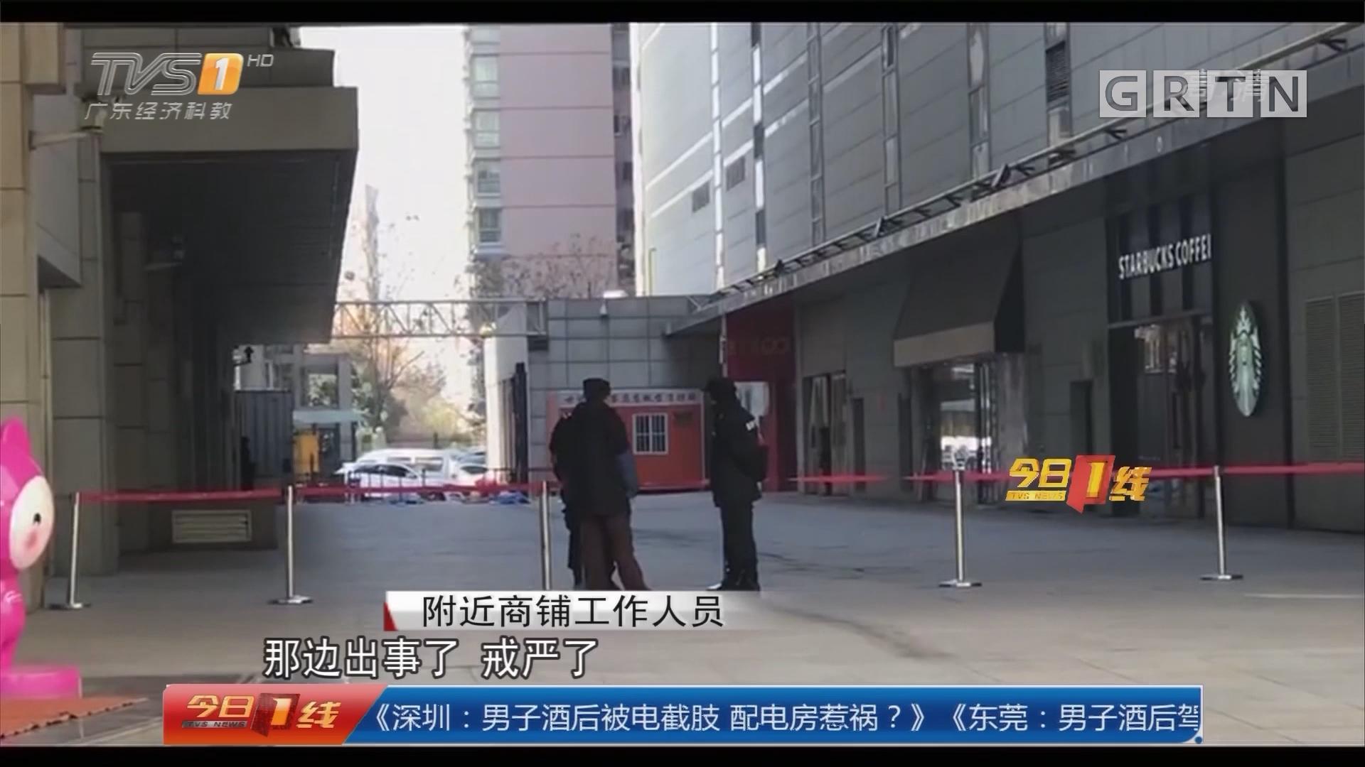 陕西西安:女子11层坠下 保安欲施救被砸身亡