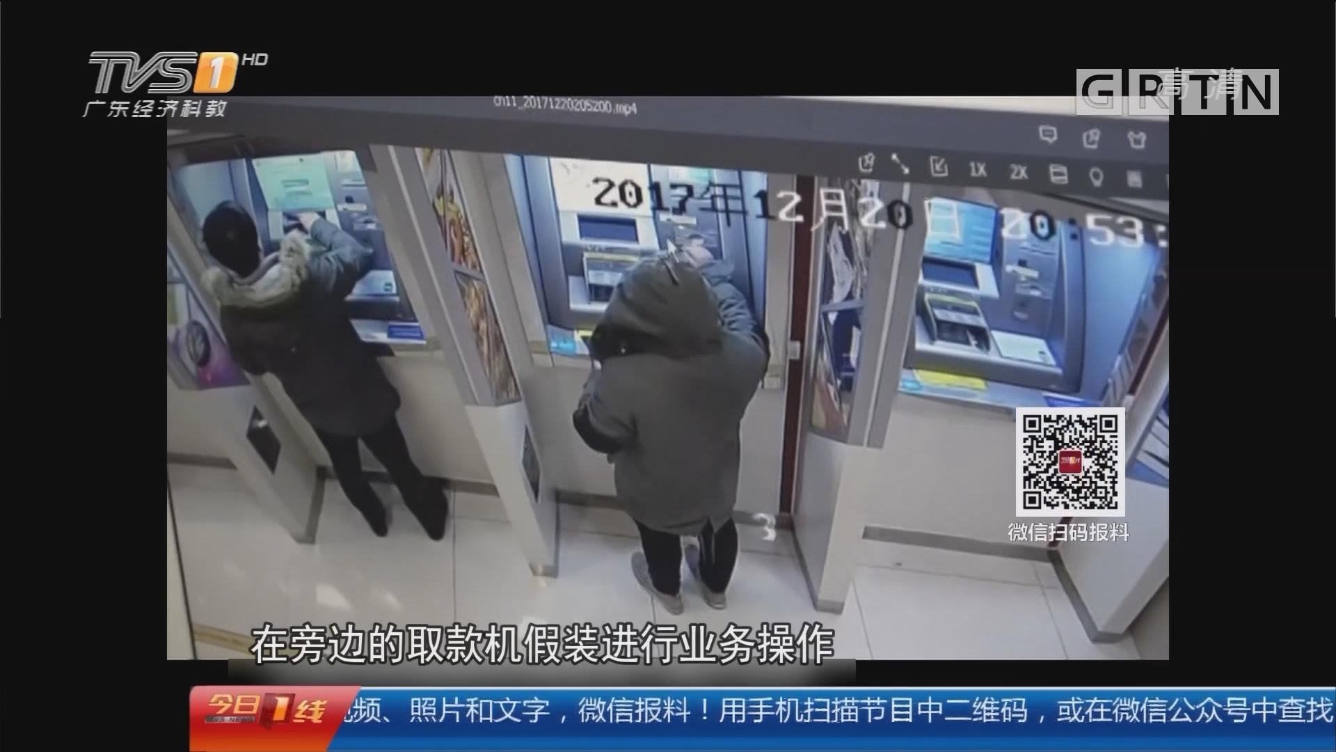 北京:ATM机前持刀抢劫 警方十小时破案