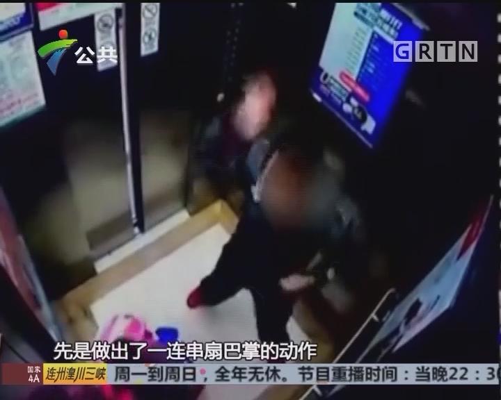 深圳:女童电梯里遭猛踹 街坊确认两人为父女