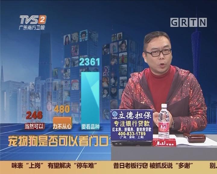 20171204互动集锦