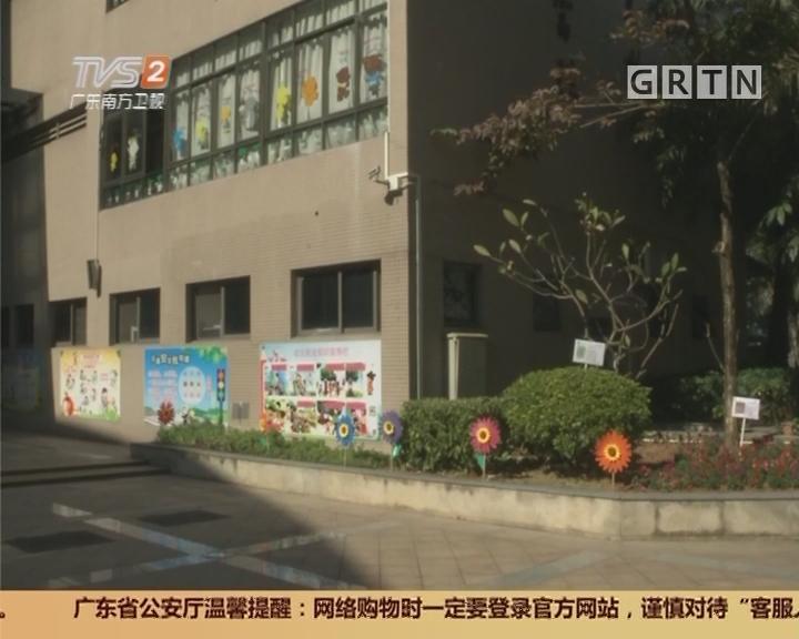 广州番禺:幼儿园多名儿童呕吐腹泻
