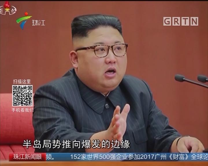 美韩联合空中军演 朝鲜强硬回应