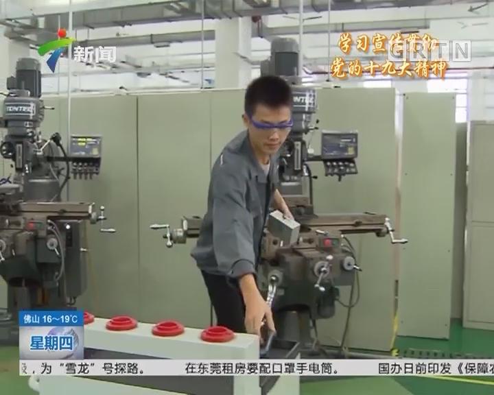 深圳:创新合作机制 探索技能人才培训新路