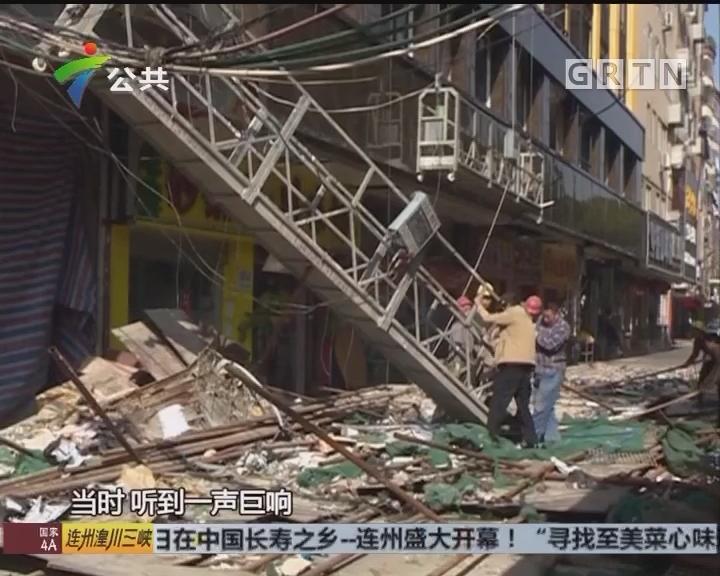 广州:脚手架拆除不慎掉落 砸中一女子