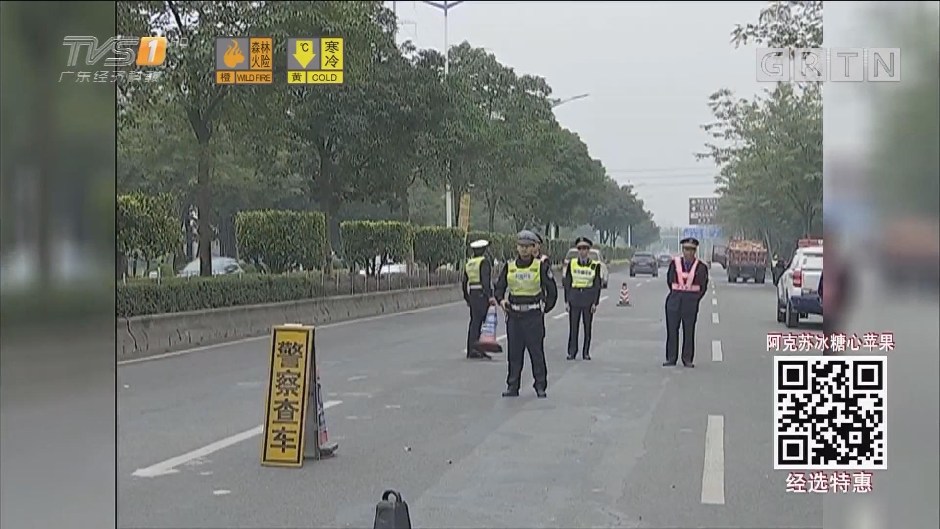 佛山:九单违章未处理 女子暴力抗法被刑拘