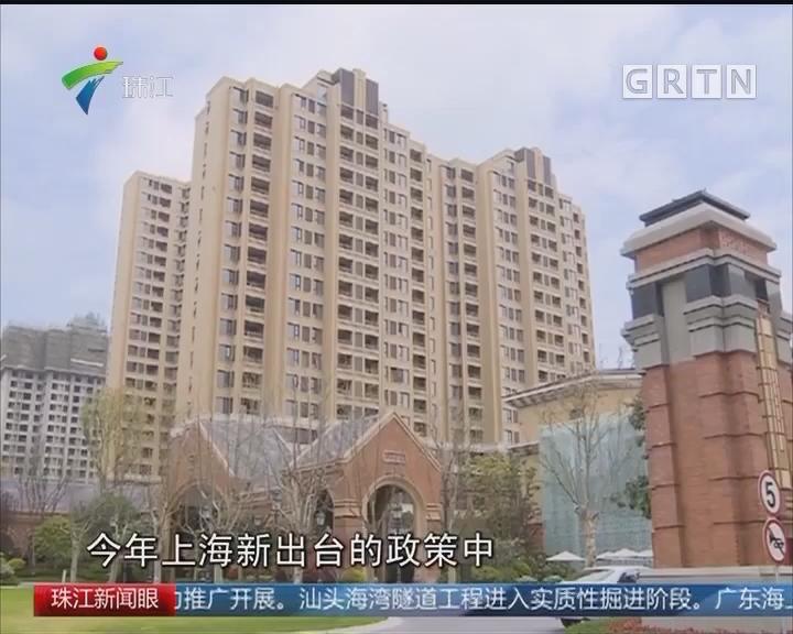 上海:楼市在调控中稳步前行