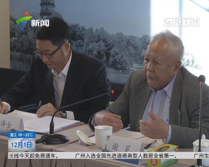 """北京:德庆在京举办首届""""南方诗歌节""""新闻发布会"""