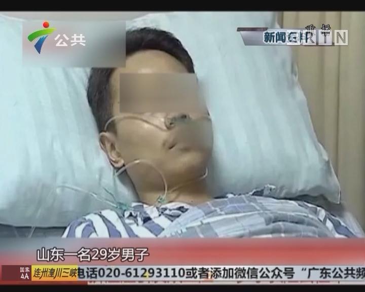 广州:妈妈帮忙挤黑头 致10岁女孩脑内脓肿