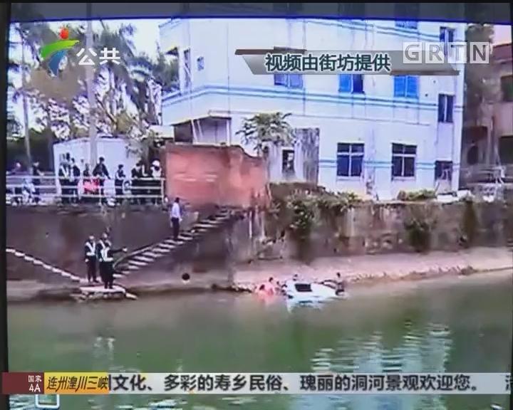 中山:汽车倒进河里 老人跳水救人