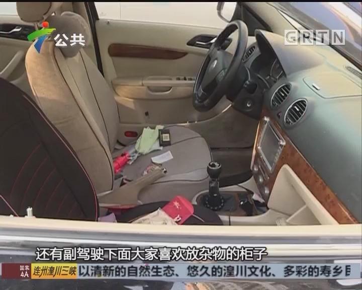 广州:路边停车被砸 4小车财物被盗