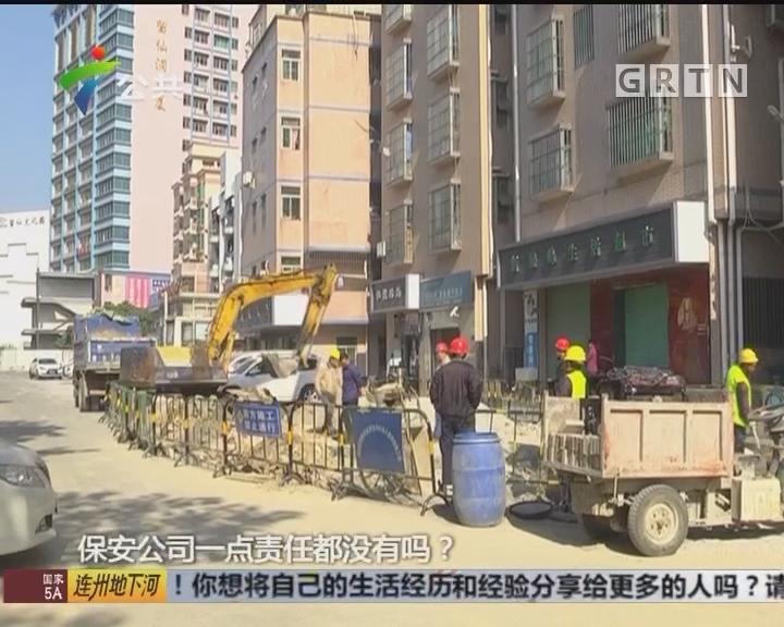 深圳:遭同事钢管袭击 男子不幸命丧工地