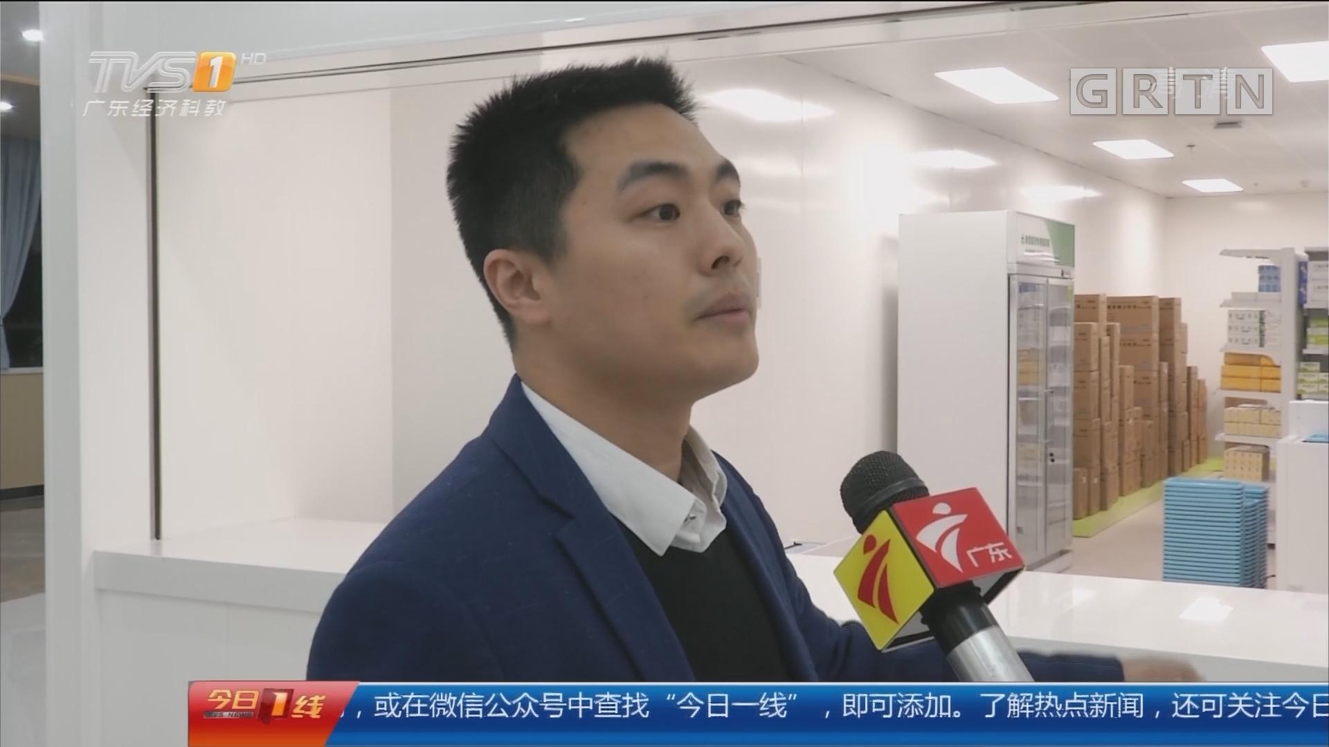 记者直击:国内首个医生多点执业平台启用