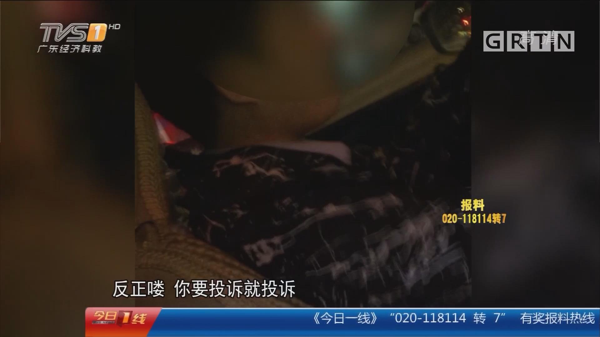 """节日出行提醒:广州 议价加钱拒载 的士""""花式""""违规"""
