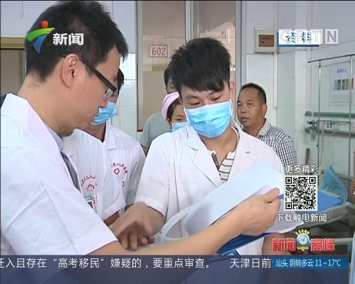 专家学者聚首分享公立医院改新成果