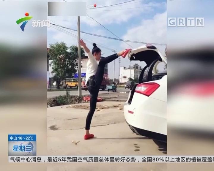"""江苏徐州:""""90后""""辣妈 玩""""一字马""""靠天赋"""