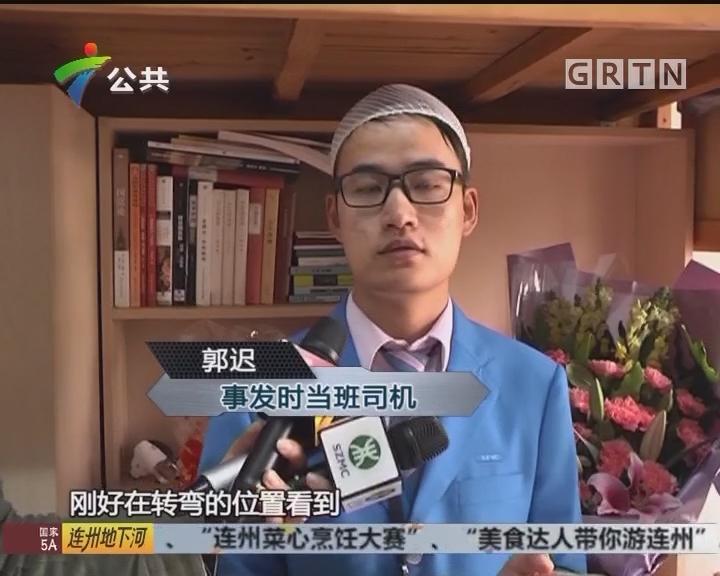 追踪:深圳地铁被击穿 受伤司机讲述惊魂瞬间