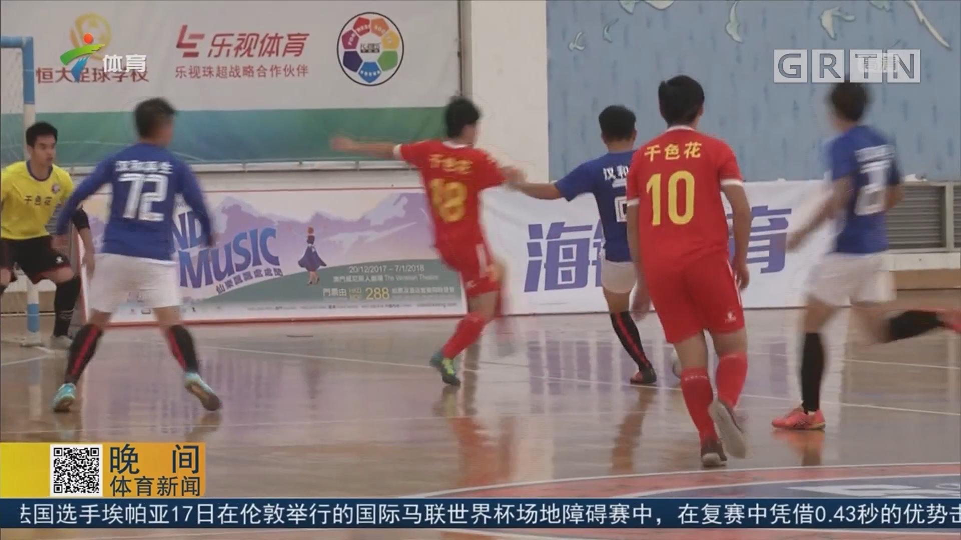 新赛季开门红 江门千色花6球大胜佛山