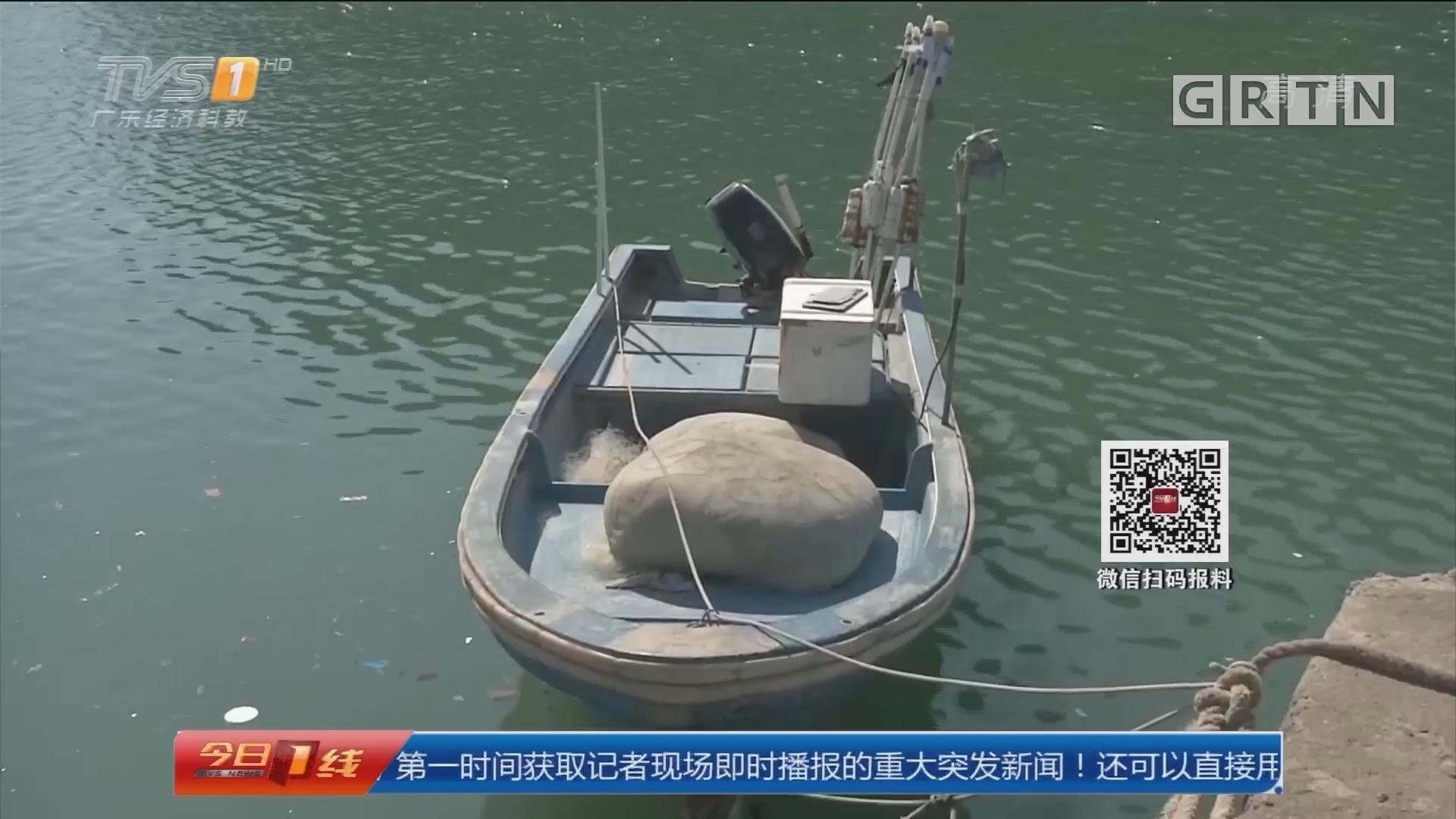 深圳盐田:舢板风浪中触礁 四人被困
