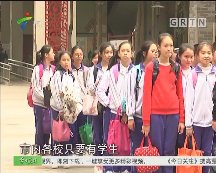 广州一小学疑似爆发流感 150多人停课3天