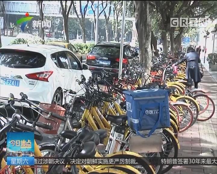 共享单车退押金难:押金总额庞大 用途无人监管