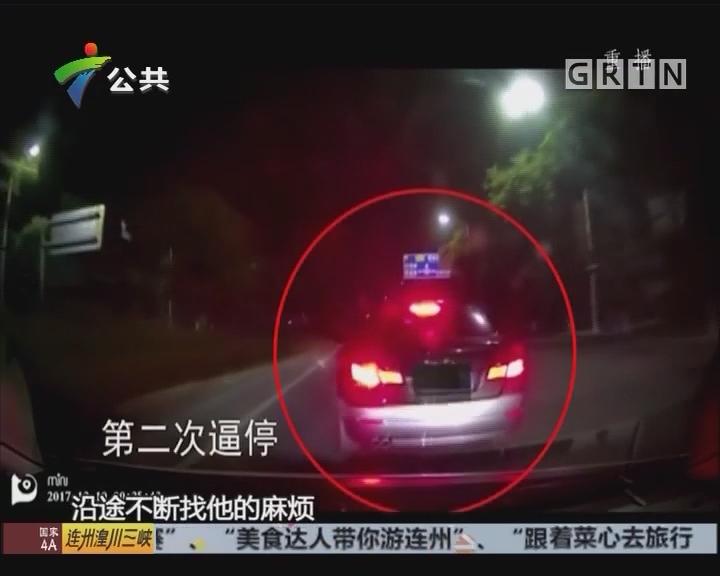 东莞莞城:一轿车转弯有错在先 还恶意逼停后方正常行驶的车辆