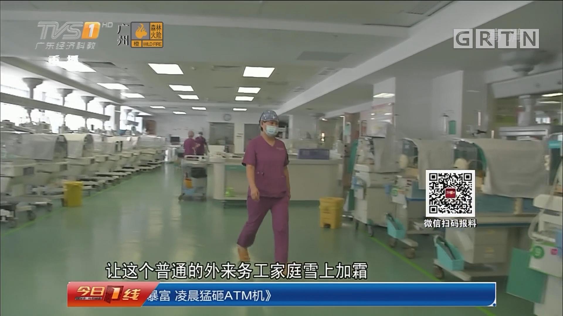 深圳:婴儿早产不足2斤 135天生命接力