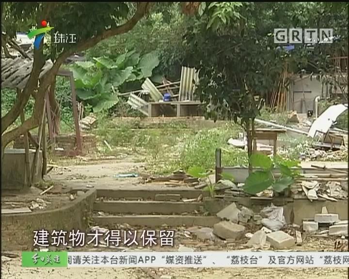 广州:龙洞水库边上7家餐馆全被关停