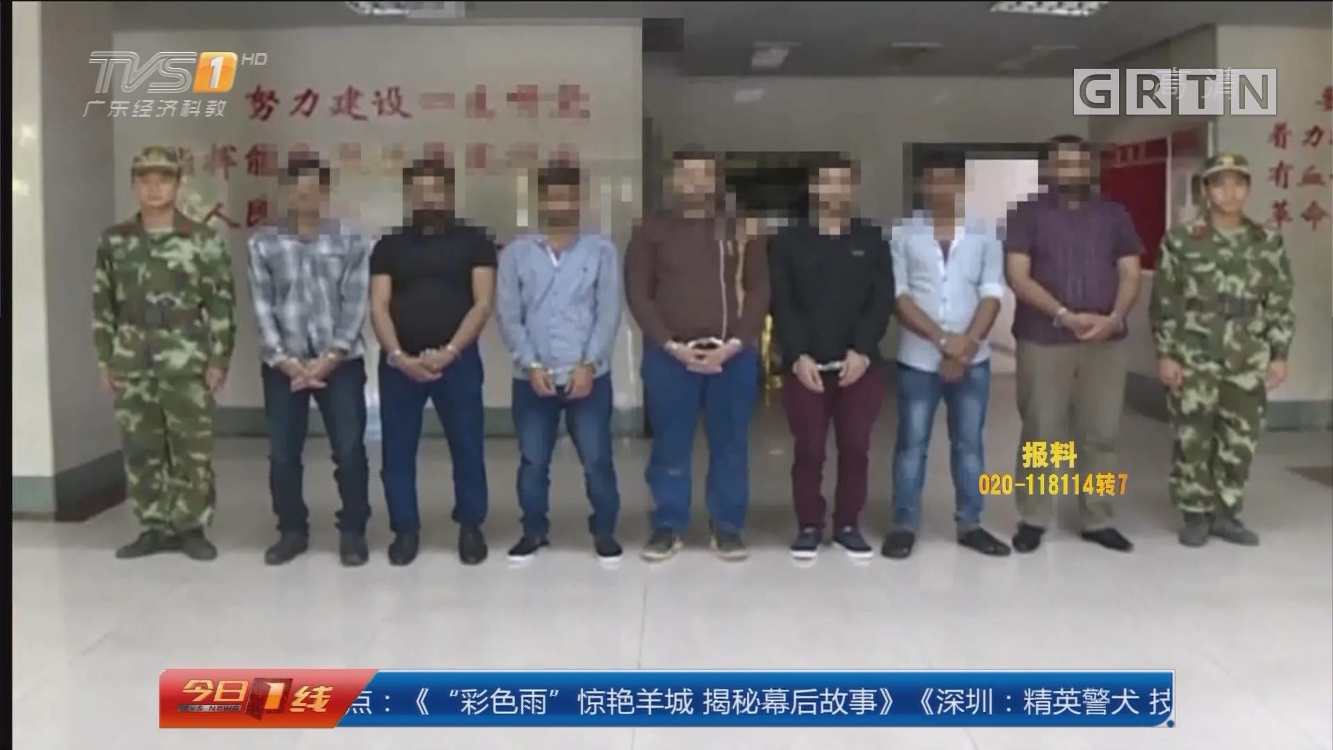 粤桂滇三省区联合执法 21个月查获非法偷渡人员6.7万人